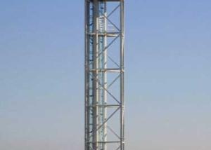 Türkheim Wetterradarturm